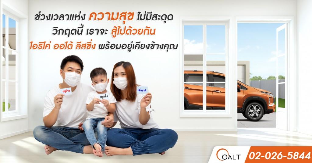 oalt-cover