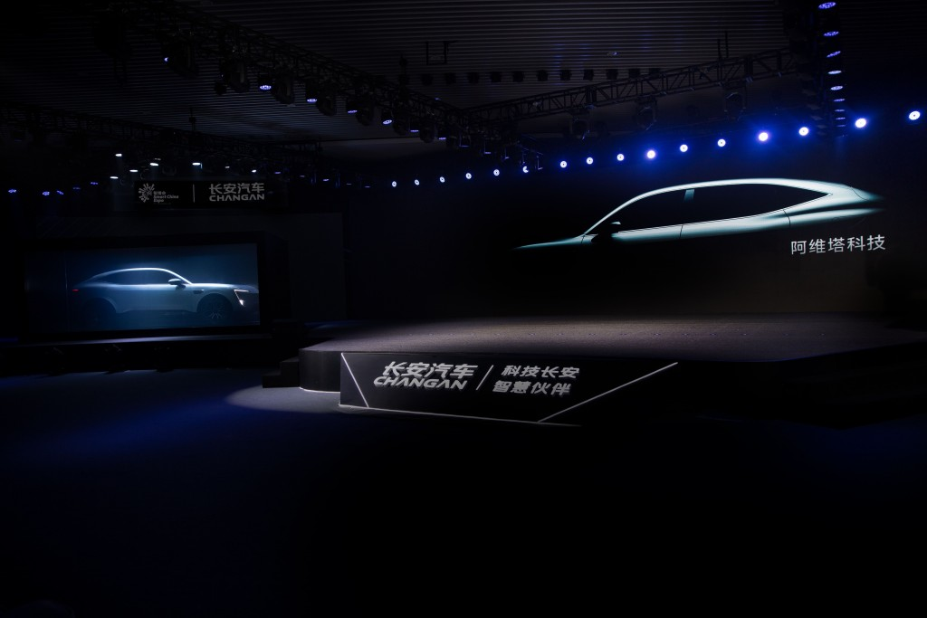 2. Changan Automobile_AVATAR E11