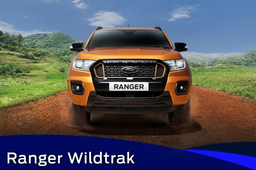 Ford September Monthly Deal_Wildtrak
