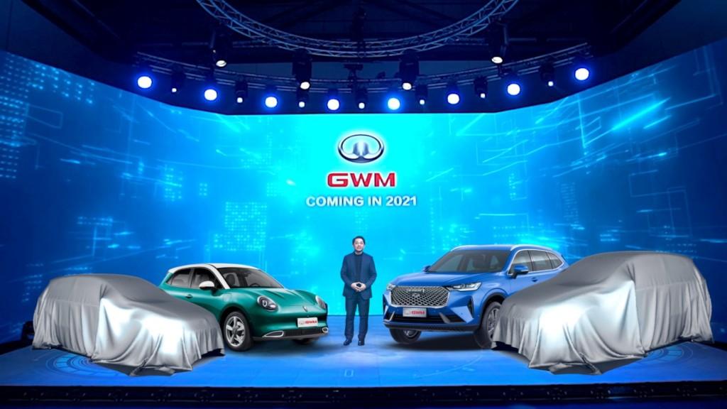 Ora Good Cat ราคา Great Wall Motor Haval AutoinfoOnline (1)