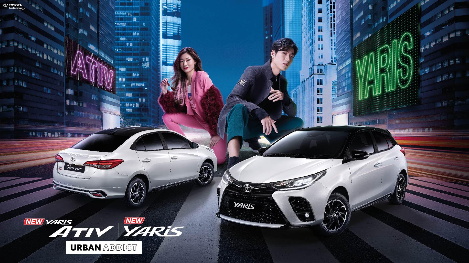 Toyota Yaris Ativ 2021 X-Urban Flash II Package AutoinfoOnline (10)
