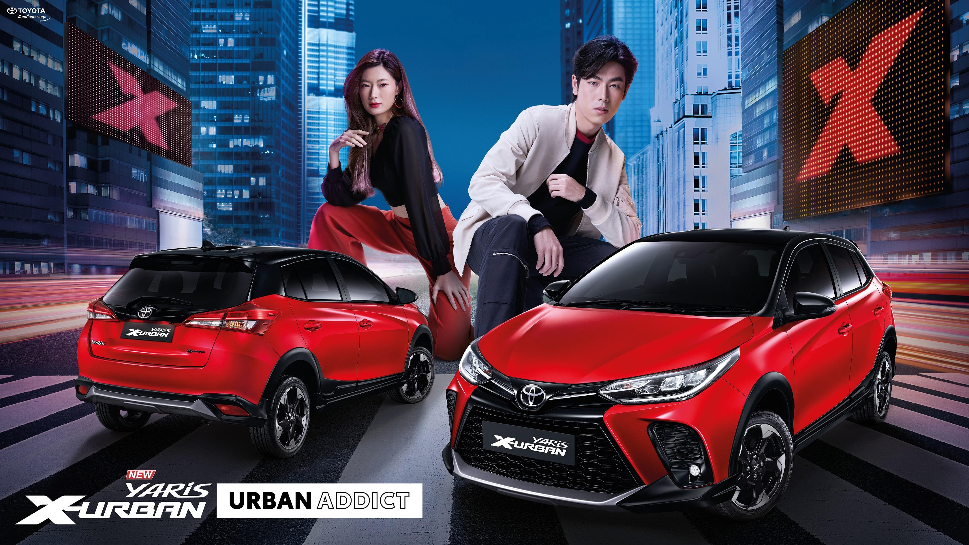 Toyota Yaris Ativ 2021 X-Urban Flash II Package AutoinfoOnline (11)